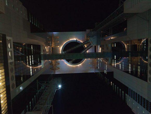 #architecture #osaka #梅田スカイビル