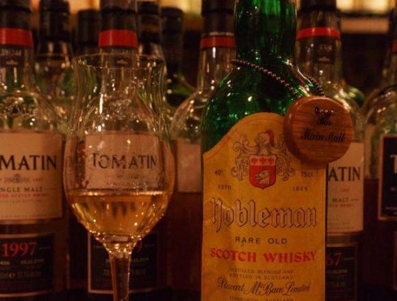 ノーブルマン ブレンデッド #ウイスキー 過日の #飲み歩記